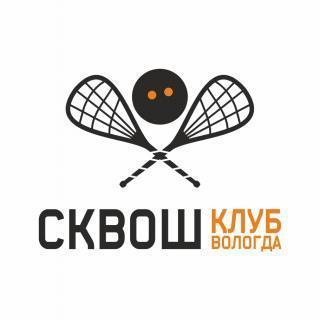 Сквош Клуб Вологда