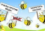 Это не шутка: Партия пенсионеров России выступит за увеличение пенсионного возраста
