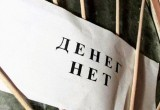 Вологжане стали больше есть и меньше зарабатывать: Вологдастат публикуют данные за 4 месяца 2018 года