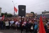 Митинг протеста в Вологде: Против повышения пенсионного возраста (ФОТО)