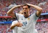 Сборная России пробилась в 1/4 финала Чемпионата мира: Испанцы едут домой (ФОТО)