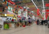 Торговая сеть «Ашан» может зайти в Череповец