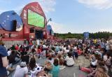 В Вологде появится фан-зона в день матча Россия – Хорватия