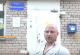 """Видеоролик о Шекснинской ЦРБ автор назвал """"Фабрика смерти"""" (ВИДЕО)"""