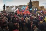 Вологодские санитарки устраивают митинг протеста