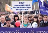 На Вологодчине в ближайшую неделю пройдет 11 митингов протеста