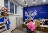 Благодаря «Почте России» жители страны за полгода выиграли в лотереях 860 миллионов рублей