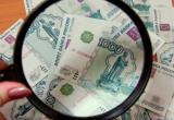 В мае средняя зарплата на Вологодчине составила более 35 тыс. рублей