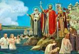 Вологжане отметят день крещения Руси