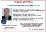 В Вологде ищут жителя Архангельской области