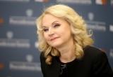 Заместитель председателя правительства России Татьяна Голикова: через пять лет пенсия составит 20 тысяч рублей