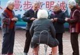 Китай решил сохранить пенсионный возраст в стране на уровне 50-60 лет и повысить пенсии на 5,5%