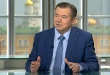 Сергей Глазьев: повышение НДС приведет к росту цен в России и экономическому росту в Казахстане