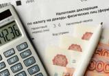 Россияне будут платить больше: Госдума твердо решила увеличить налог для физических лиц