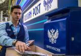 Для получения посылок и писем паспорт больше не нужен: Почта России вводит новую услугу