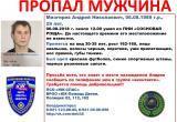 Сбежавший в Вологодской области пациент психоневрологического интерната найден