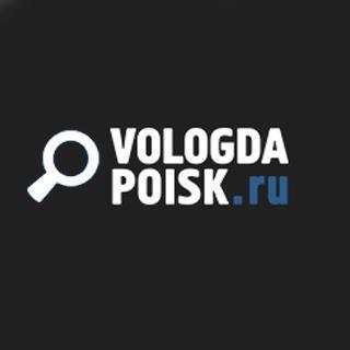 Вологда-поиск, городской портал