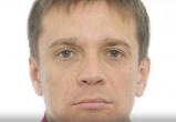 ФСБ распространила ориентировку на террориста ИГИЛ