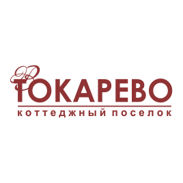 Токарево, коттеджный поселок