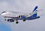 Имя вологодского художника Василия Верещагина присвоил своему новому самолету «Аэрофлот»