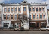 Вологодская область снова хочет продать дом на улице Ленина, где находится вологодский Камерный драмтеатр