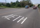 Вологодские инновации на дорогах. Новая дорожная разметка появится к 1 сентября рядом со всеми школами Сокола