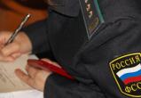 Сотрудники судебных приставов по Вологодской области арестовали имущество стоимостью более 7 миллионов рублей