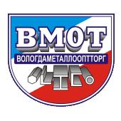 Вологдаметаллооптторг, ОАО, Прямые поставки от производителя