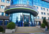 Банк УРАЛСИБ снизил ставку по рефинансированию потребительских кредитов до 11,4%