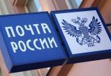 Начальница почтового отделения в Вологодском районе ответит перед судом за воровство на рабочем месте