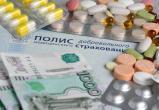 Право на получение бесплатных медикаментов или денежная компенсация? До 1 октября вологодские льготники должны сделать свой выбор