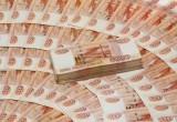 Банк УРАЛСИБ запустил Большую игру с призовым фондом 1 млн рублей в честь своего 30-летнего юбилея