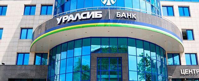уралсиб кредит наличнымиvtb онлайн банк вход в личный кабинет