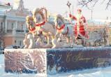 8 миллионов рублей на Новый год уже не освоят в областном центре, а очень хотели