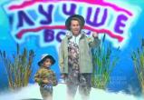 """Юный череповчанин завоевал на шоу """"Лучше всех"""" памятную медаль (ВИДЕО)"""