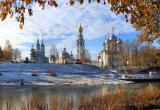 Прогноз погоды до выходных в Вологде: ждем первый снегопад
