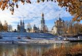 """Прогноз погоды до выходных в Вологде: """"Бабьего лета"""" не будет"""