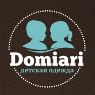 Domiari, детская одежда
