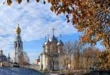 Прогноз погоды на выходные в Вологде: пасмурно, дождливо, но тепло