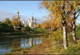Золотая осень порадует вологжан теплом и сухой погодой до середины недели