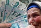 Бабушку в Бабаево оставили без денег две аферистки, но благодаря полиции деньги были возвращены