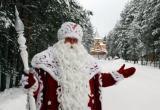 Шикарные гостиницы откроют в Великом Устюге для гостей Деда Мороза