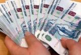 Почти 50 тысяч рублей в месяц в среднем получают жители Северо-запада страны