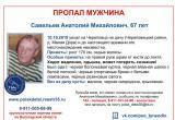 ВНИМАНИЕ! В Череповце пропал мужчина: уехал на дачу 10 дней назад и бесследно исчез (ФОТО)
