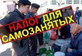 С 1 января 2019 года у граждан России будут забирать весь доход: Новый налог сделает преступниками мамочек в декрете и пенсионеров (ВИДЕО)