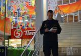 """ТЦ """"Кит"""" предлагают закрыть до устранения противопожарных проблем: Прокуратура подала иск в суд (ВИДЕО)"""