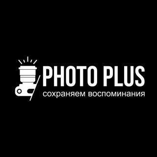 Photo Plus, фотосалон