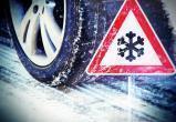 ГИБДД напоминает автолюбителям о переходе с летней резины на зимнюю