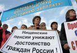 Россияне требуют выплачивать гражданам страны пенсию не менее 50 тысяч рублей в месяц