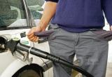 Нефтепереработчики заявили: Бензин будет дорожать уже в этом году до 10%, а в следующем году рост может продолжиться